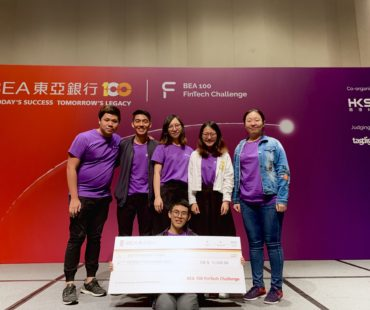 "The team from CUHK (""CU Dashboard"") consists of B.Eng FinTech and other students won the Outstanding Team Award in the BEA 100 Fintech Challenge held on June 8 and 9, 2019"