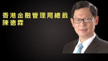 Mr Chan Tak Lam
