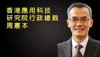 Mr. Hugh Chow