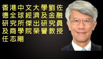 Mr. Joseph Yam